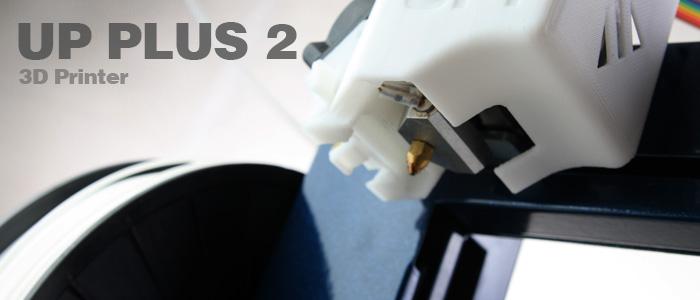 UP-Plus-2